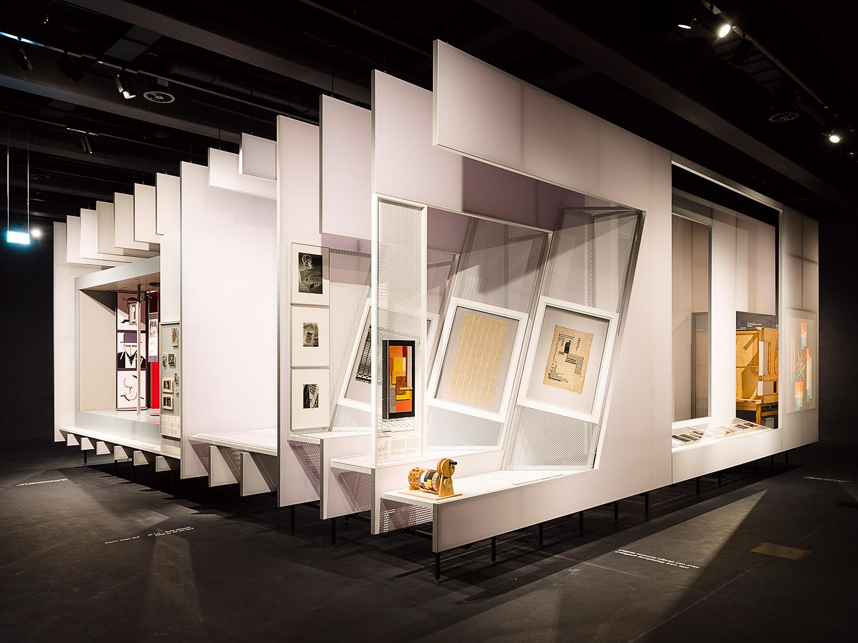 Bauhaus Museum Dessau  (Ticket mit Zeitfenster)
